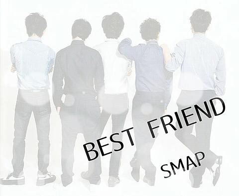 BEST FRIENDの画像 プリ画像