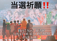 Hey! Say! JUMPの画像(知念侑李/岡本圭人に関連した画像)