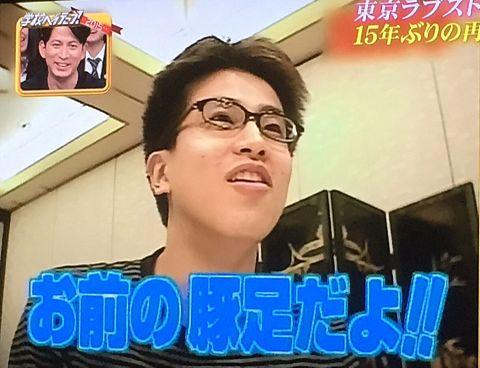 永谷wwwの画像 プリ画像