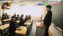 岡田先生 プリ画像