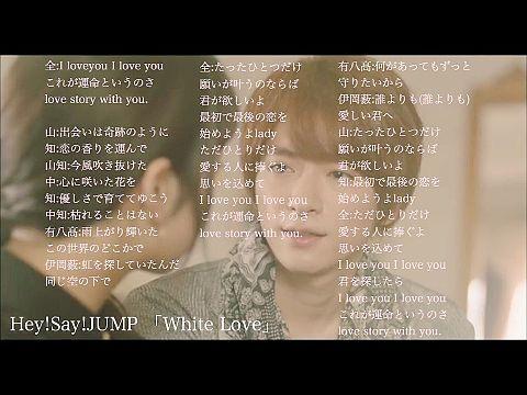 Hey! Say! JUMP 保存❌❎🚫🆖🈲の画像(プリ画像)