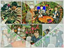 .*・゚ 牛沢さんおめでとう part2 .゚・*.の画像(レイヤに関連した画像)