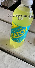 炭酸飲料の画像(飲み物に関連した画像)