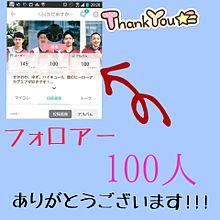 ありがとうございます!!!の画像(全日本男子バレーに関連した画像)