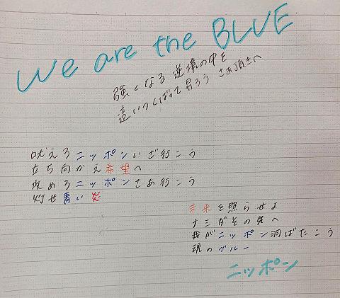 BLUEの画像(プリ画像)