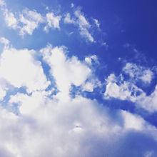 青空の画像(素敵に関連した画像)