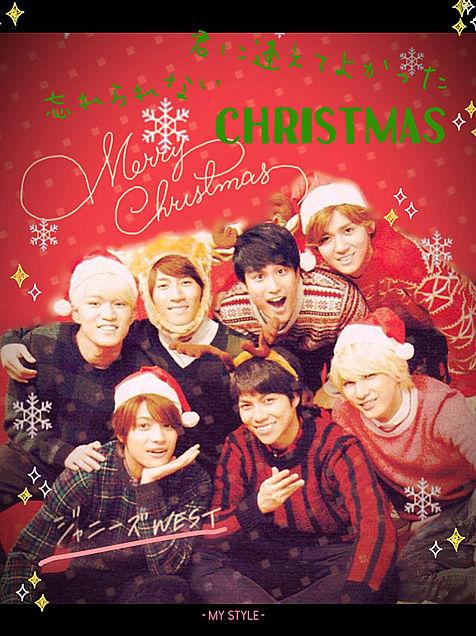 happy merry Christmasの画像(プリ画像)