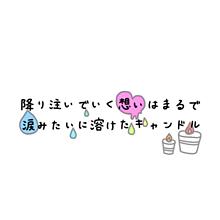 🐰×5の画像(薮宏太/高木雄也/伊野尾慧に関連した画像)