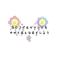 🐰×8の画像(薮宏太/高木雄也/伊野尾慧に関連した画像)