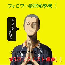 very感謝!!の画像(ALLOUT!!に関連した画像)