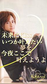 Kiss Diary♡の画像(プリ画像)