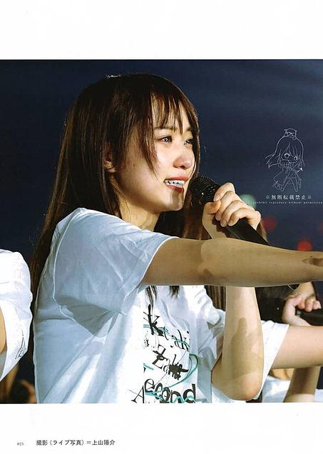 菅井友香 欅坂46の画像 プリ画像