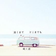 Happiness/嵐の画像(嵐 notヲタバレに関連した画像)