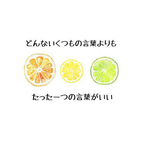 ファイトソング/嵐