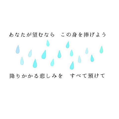 Dear Snow/嵐の画像 プリ画像