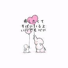 愛を歌おう/嵐の画像(嵐 notヲタバレに関連した画像)