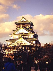大阪城 プリ画像