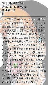 黒崎一護の画像(ブリーチに関連した画像)