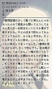 零様への画像(メル画に関連した画像)