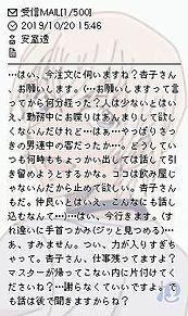 零様への画像(コナンに関連した画像)