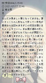 降谷零の画像(名探偵コナンに関連した画像)