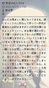 杏子様への画像(名探偵コナンに関連した画像)