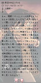 クラッキー・麻衣様への画像(名探偵コナンに関連した画像)