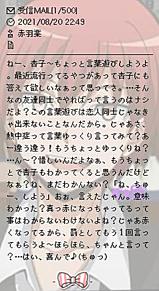 杏子様への画像(暗殺教室に関連した画像)