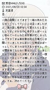 零様への画像(名探偵コナンに関連した画像)