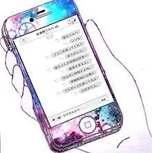 聡ちゃんへの画像(スマートフォンに関連した画像)