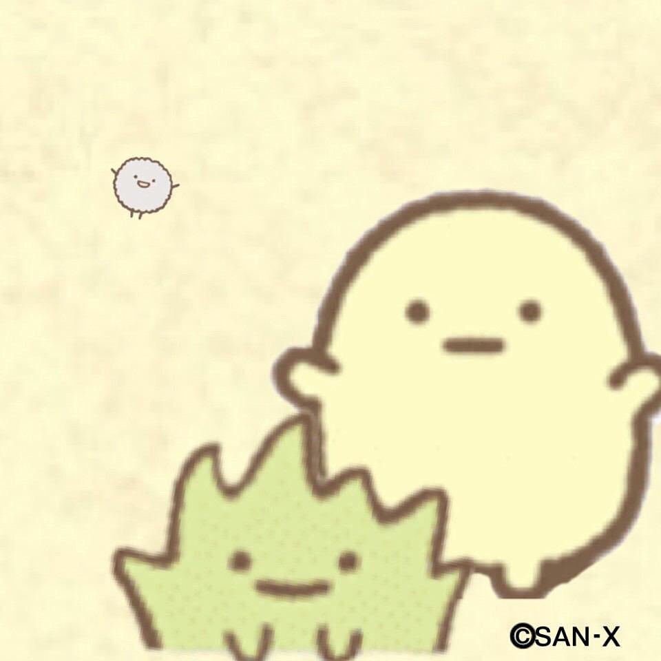 すみっコぐらしの画像 p1_34