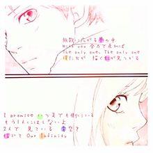 恵梨☆さん☆リクエストの画像(Lil'infinityに関連した画像)