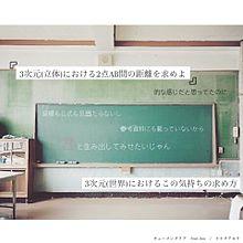 ナナヲアカリ チューリングラブfeat.Souの画像(チューリングラブに関連した画像)