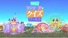 TDR×健人の画像(セクバに関連した画像)