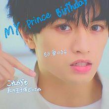 🌹My  Prince  birthday🌹の画像(青に関連した画像)
