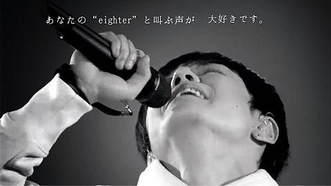 ∞渋谷すばるの画像(プリ画像)