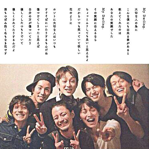 ∞関ジャニ∞の画像(プリ画像)