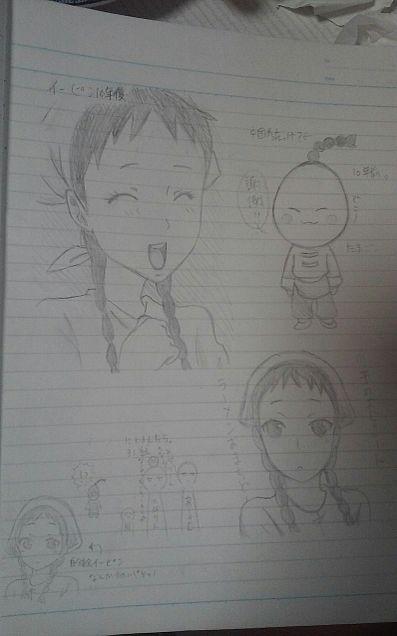 イーピン描いてみた   リア友リクの画像(プリ画像)