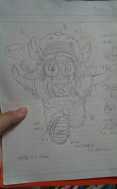 リア友から文化祭に使うらしい絵のリクきたから描いたぜキリッの画像(プリ画像)