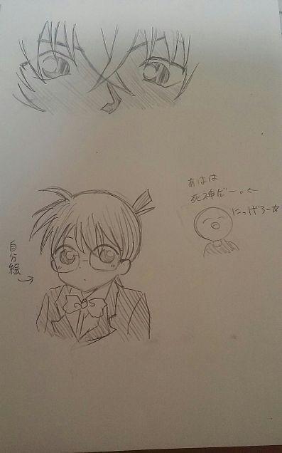 名探偵コナン   友達からのリクの画像(プリ画像)