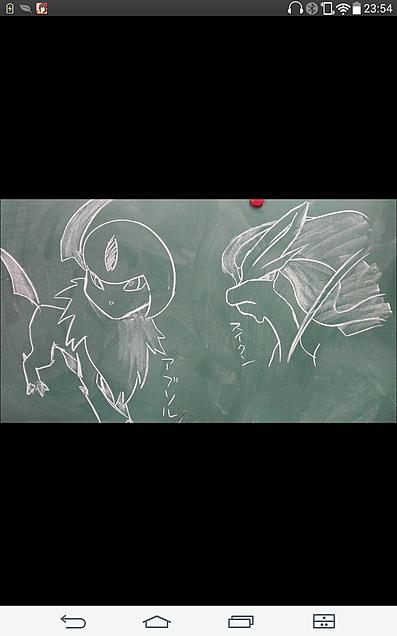 美術部の先生ポケモン好きなんで 黒板にらくがきして遊んでたwの画像(プリ画像)