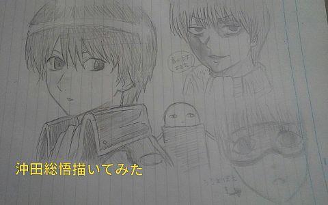沖田総悟描いてみたよ。俺スランプってやつかもしれない(•¬•)の画像(プリ画像)