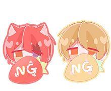 るぅりーぬ NGの画像(NGに関連した画像)