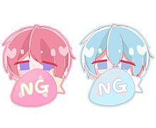 さところ NGの画像(NGに関連した画像)