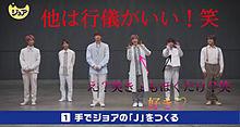 SixTONES💎 ジョア 新CM ダンスレクチャーの画像(レクチャーに関連した画像)