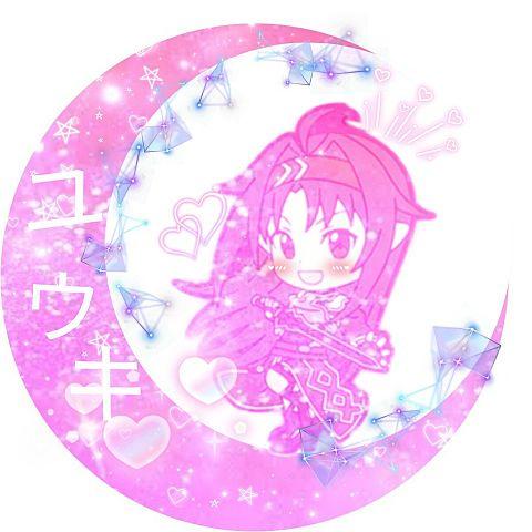 お誕生日おめでとうユウキ!の画像(プリ画像)