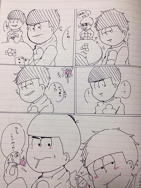 プチ漫画♡♡の画像(プリ画像)
