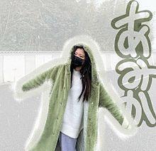 あみかの画像(#ふわふわに関連した画像)