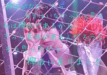平手友梨奈の画像(てちに関連した画像)
