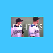 FIGHTERS 最終戦の画像(FIGHTERSに関連した画像)